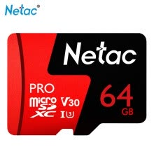 875061488-100% Original Netac P500 Micro SD Card 16GB 32GB 64GB 128GB TF Card U1 Flash Memory Card High Speed Microsd For Smartphone on JD