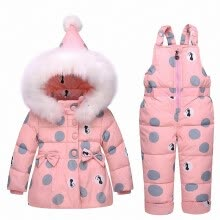 41fd4037c Discount jacket snow with Free Shipping – JOYBUY.COM