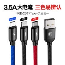 -Кабель USB Baseus Fast для iPhone, Android устройств, Micro-USB, Type-C on JD