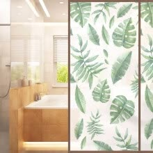 8750202-23 * 71 Inches Waterproof Frosted PVC Self-adhesive Glass Door Sticker Bathroom Privacy Window Film Paper Wall Decoration Wall Art on JD