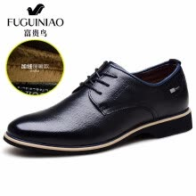 875062322-FUGUINIAO Men leather shoes Business cashmere leather shoes cow leather rubber sole winter shoes for men on JD
