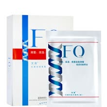 -Fuqing (FQ) mask 2 boxed antibacterial functional dressing application medical mask medical beauty acne photon cold application sensitive muscle acne dermatitis acne acne sunburn micro-operative postoperative repair mask on JD