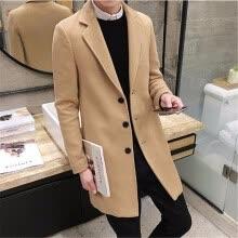 Trench Coats Jackets Coats Men S Clothing Sold On Joybuy Com