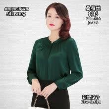 f05a8d13291 -Шелковая рубашка 2019 весной и летом мода шелковый шелк тонкий для  похудения сплошной цвет повседневная