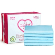 - Balai Kang (Balic) disposable health mattresses? Health care pad infants and young children pad 50 * 60cm on JD
