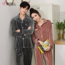 1dba60c35cd4 Cosmo Lady Xing Zhaolin с тем же параграфом пижамы осенью и зимой с  длинными рукавами на дому мужчины и женщины бархатный открыть пару костюм