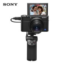 -Sony (SONY) RX100M3G black card digital camera Vlog video shooting set 1 inch outsole (Zeiss 24-70mm lens WiFi / flip screen black card 3) on JD