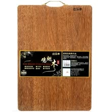 -Up to Lefeng solid wood chopping board chicken wings chopping board chopping board JP5035 (50 * 35 * 2cm) on JD