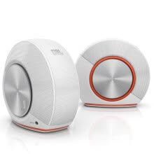 -JBL Pebbles stereo computer speaker white on JD