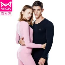 -Cat Man MiiOW thermal underwear men and women Qiuyi Qiuku warm clothes cotton Shut down thick round neck men and women based bottoming shirt V suit fashion warm clothes light pink female XXL on JD