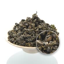 -Premium Yong Xi Huo Qing * Jade Fire Green Tea on JD