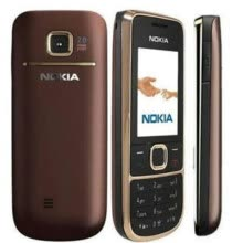 Discount nokia black phone with Free Shipping – JOYBUY COM