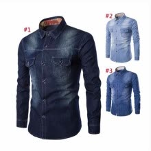 Fashion Men Jeans Shirt Cotton Slim Fit Casual Denim Long Sleeve Solid Shirts  Tops Plus Size Camisa Masculina Chemise Homme abaf3e7e7def