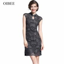 -OIBEE2018 spring new fashion slim collar lace embroidered vest skirt cheongsam ladies dress skirt tide on JD