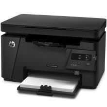 printers-HP LaserJet Pro MFP M132a Laser Multifunction Printer (HP Superman, Print, Copy, Scan) on JD
