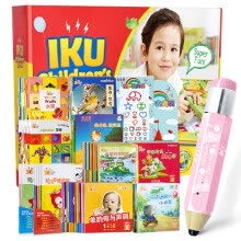 875072532-Love to see the house to read the pen child early childhood learning point of time machine 5-6 years old sound book all-round upgrade material pink 8G memory charge 77 book set on JD