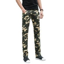 f78082ee3b6 New Men Cargo Pants 2016 Hot Sale Camouflage Men Fashion Pants Slim Fits  Pockets Men Casual Cargo Pants Size 38 Free Shipping