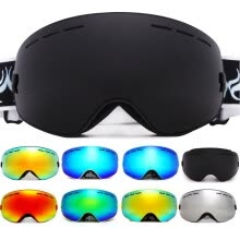 -Eagle Unisex Outdoor Ski Goggles Detachable Double Lens Anti-fog Big Spherical Professional Ski Glasses Mirror Multicolor Snow Goggles on JD