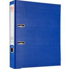 -Hearts (COMIX) A106A Economical fast labor folder / folder A4 3 inch blue on JD