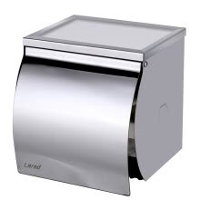 -Larsd LSB31 Tissue Box Toilet Roll Paper Box Toilet Handbag Tray Fully Closed 304 Stainless Steel Paper Towel Rack on JD