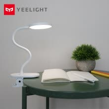 -Yeelight charging clamp LED desk lamp Pro student dormitory bedroom clip light bedroom night light bedside lamp desk touch dimming table lamp on JD