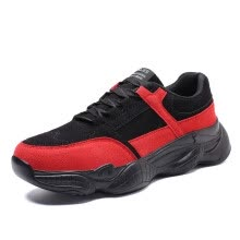 a1d47648f780 Men s Shoes Fashion Sports Shoes Breathable Running Shoes Casual Sneakers  Shoes For Men Black White Red Grey Size 39-44