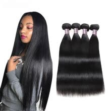 -Good Cheap Virgin Hair 4 Bundles Malaysian Straight Hair Weave 100% Human Hair Unprocessed Virgin Straight Hair Weave Bundles on JD