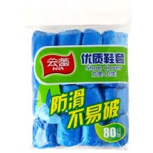 -[Jingdong supermarket] Yunlei disposable shoe cover quality PE thick type 80 loaded 11653 on JD