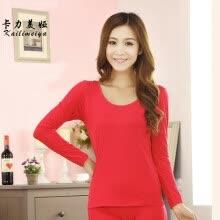 f8233f96be16 Блузы дна рубашки вокруг шеи сплошной цвет футболки женщины диких Тонкий  простой U-образным вырезом рубашки воротник пижамы четыр