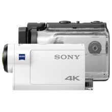 -Sony X3000 Cool shot sports camera / camera 4K optical image stabilizer 60 meters waterproof shell 3 times zoom on JD