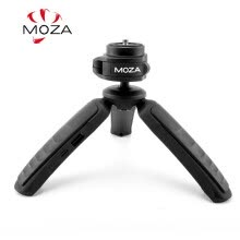 tripods-mounts-MOZA Lazy camera holder tripod holder for MOZA Mini MI 3-Axis dslr gimbal handheld stabilizer camera under 1.5KG on JD