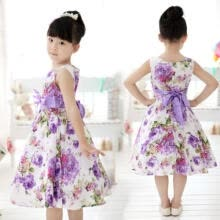mother-of-the-brides-dresses-Шикарные платья для девочек Princess Wedding Party Purple Flower Bow Dress Full Dresses 2-11Y on JD