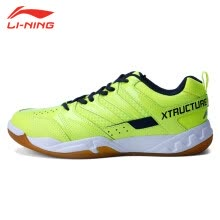 -Li Ning LI-NING sports shoes non-slip breathable badminton shoes men's primary training ping feather net shoes AYTN025-2 bright green 39/6.5 on JD