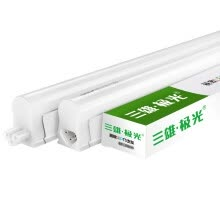 -Three male aurora led tube t5 lamp Lai integrated one set of fluorescent tube dark groove decoration fluorescent lamp transformati on JD