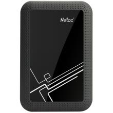 -Netac K390 USB3.0 key encryption mobile hard disk on JD