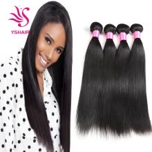 -Indian Straight Hair Weave 100% Human Hair Unprocessed Virgin Straight Hair Weave Bundles Good Cheap 7A Virgin Hair 4 Bundles on JD