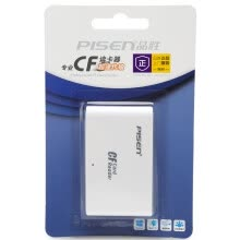 -PISEN CF card reader USB2.0 card reader Foldable interface Single-slot card reader for CF memory card on JD