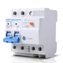 8750209-Zhengtai (CHNT) home leakage protection switch two-pole leakage circuit breaker 2P 63A C63 NBE7LE on JD