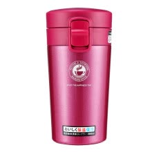 -[Jingdong Supermarket] Bangda stainless steel winter warm series of insulation cups coffee cups couple cups office cups red 300ml on JD