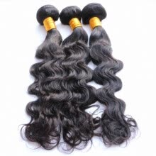Discount Natural Hair Weave Styles With Free Shipping Joybuy Com