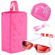 -You swim glasses men and women waterproof anti-fog swimming glasses high-definition goggles waterproof package set Z6315 plating pink plain on JD