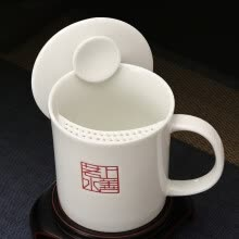 -【Jingdong Supermarket】 Hengfu Mid-Autumn Festival gift mug cup of personal cup cup patent tea through the filter tea gift cups on the good water on JD