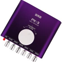 -(The network K song card / PK-3 / recording host shouting wheat / electronic sound magic sound / hardware and software mode a key switch / packet debugging) on JD