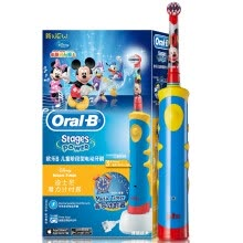 -Braun Oral B D10 Rechargeable ElectricToothbrush for Kids older than 3 years old on JD