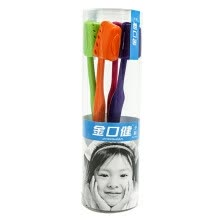 -YUNNANBAIYAO toothbrush 4 portable tube on JD