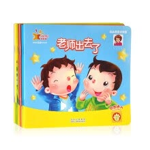 early-education-games-(KU CHILDREN'S BOOKS SPACE) Kindergarten story with more books on JD