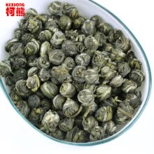 -Top grade Jasmine green tea jasmine Flower Tea Jasmine Pearl Green Tea Jasmine Hydrangea Good for Health Tea 50g free shipping on JD