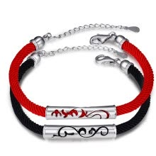 875062458-Maltia 925 silver red and black rope couple bracelet on JD