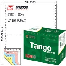 -Tianzhang (TANGO) new green days chapter color computer printing paper 241-4-1 / 2S quadruple equal division 80 column (tearing color order: white red blue yellow 1000 pages / box) on JD