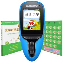 early-education-games-Newman Newsmy point reading pen Chinese character dictation Po point reading machine color screen primary school 1 - 6 grade language audio book dictionary recording pen 60A blue on JD